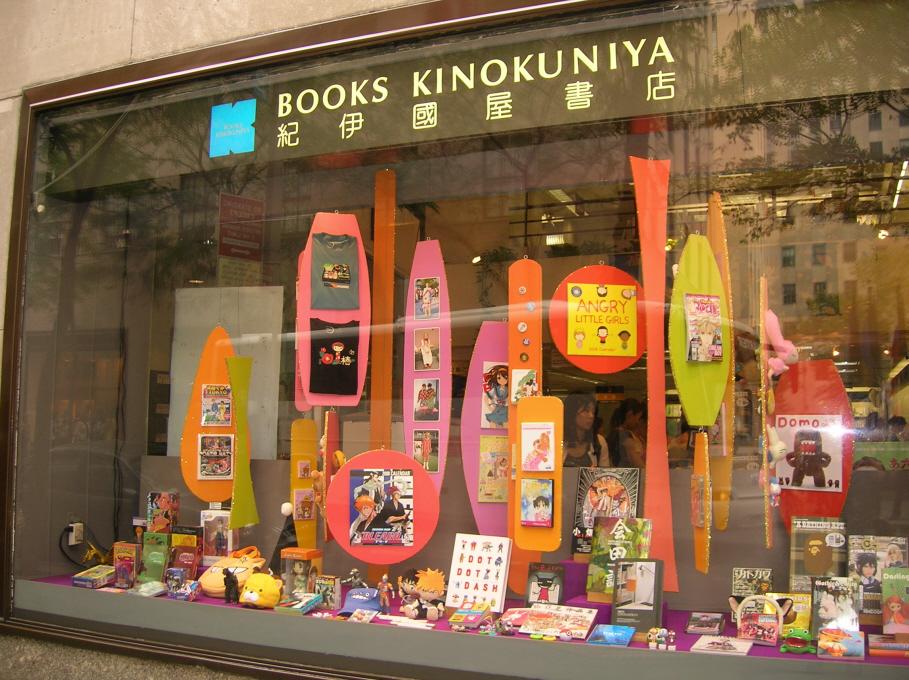 Kinokuniya New York Cafe